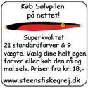 Steens Fiskegrej